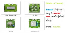 4 in 1 Arduino Module Combo 1 (Made in Taiwan)